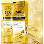 Отшелушивающий пилинг гель для лица и тела c 24К золотом 100мл Aichun Beauty