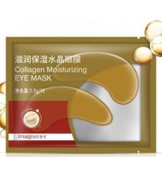 Гидрогелевые патчи под глаза с биозолотом и коллагеном mages Collagen Eye Mask 1 пара