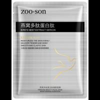 Омолаживающая и увлажняющая тканевая маска с лифтинг-эффектом с экстрактом ласточкиного гнезда 30гр