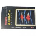 Пластырь от болей в коленях 8шт