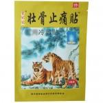 Пластырь обезболивающий на основе мускуса Тигр Шэ Сян Чжуан Гу Гао уп 10шт