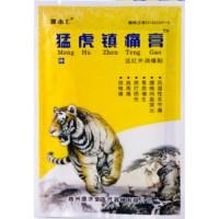 Пластырь тигровый противоревматический с инфракрасным керамическим порошком 8шт