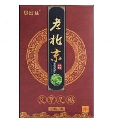 Пластырь на стопу для выведения токсинов и шлаков с бамбуковым уксусом и полынью  уп 50шт