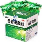 Антивирусный чай 999 Ганьмаолин против простуды и гриппа 9 пакетиков по 10 гр
