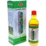 Бальзам Жидкий дым бело-зеленая упаковка 20мл