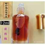 Бальзам Жидкие иглы обезболивающий с ядом пчелы. Альтернатива традиционному иглоукалыванию 12мл
