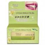 Зубной отбеливающий порошок Oumile с жимолостью 56