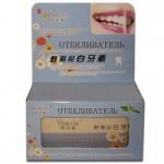 Зубной отбеливающий порошок Oumile с хризантемой 56 г