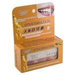 Зубной отбеливающий порошок Oumile с женьшенем 56 гр