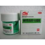 Антисептический гель китайская зеленка 10 гр