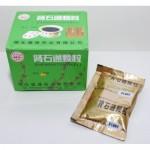 Чай Шеншитонг. Для профилактики и лечения мочекаменной болезни. 10 пакетиков по 15гр.