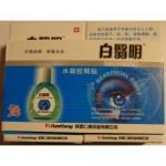 Глазные капли Baiyiming от глаукомы и катаракты 15мл