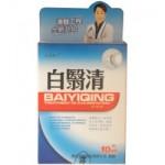 Капли для глаз от катаракты и глаукомы Baiyiqing 10мл.
