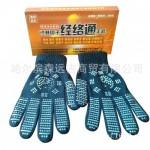 Турмалиновые перчатки. 1 пара