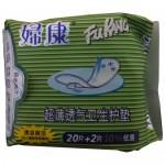 FUKANG (фуканг) Фитопрокладки с ментолом противовоспалительные и освежающие 22шт.