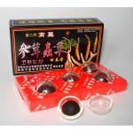 Пилюли укрепляющие Хуэй Чжун Дан на основе пантов и женьшеня. уп. 5 шт